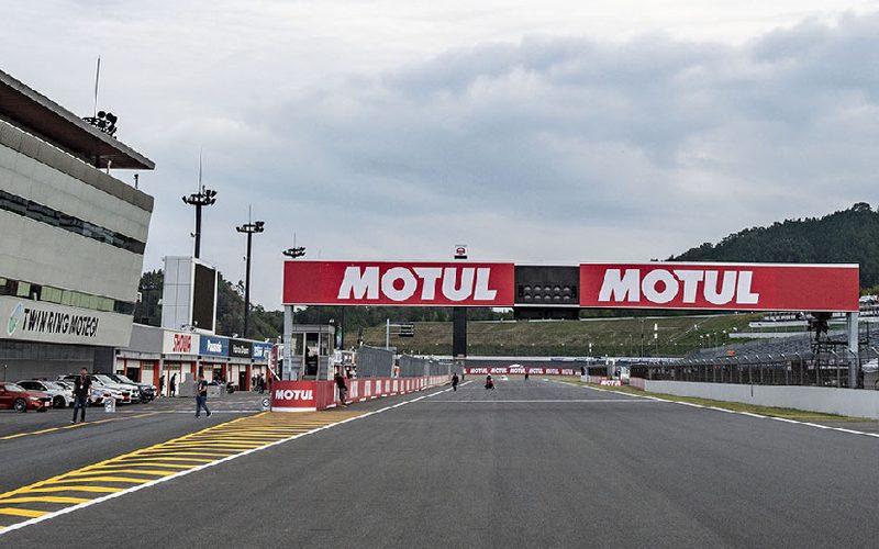 Auch der Twin Ring Motegi in Japan wird in dieser MotoGP-Saison nicht angesteuert