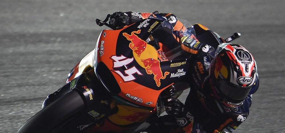 Moto2 Rennen Katar: Nagashima feiert emotionalen Premieren-Sieg