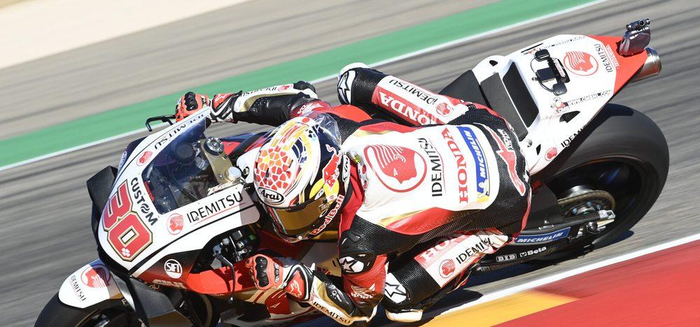 Qualifying MotoGP Aragon 2: Nakagami auf der Pole